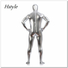 Silver Shiny Metallic Spandex Full Body Suit HNF026