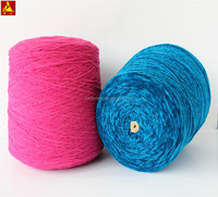 3.5NM & 4NM & 4.5NM & 5NM & 5.5NM & 6.5NM acrylic polyester chenille yarn