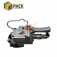 HS-19S penumatic Strapping Tool 13-25mm PET PP strap manual packing machine