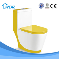 Western one-piece yellow color toilet brown
