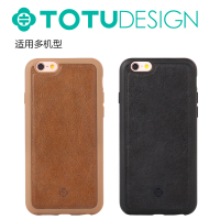 Wholesale TOTU Cheap Leather Phone Case for iPhone 6s