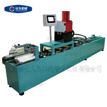 generalduty plastic wrap tin foil paper box packaging laminating machine