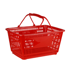 cheap plastic PP shopping baskets with handles for stores