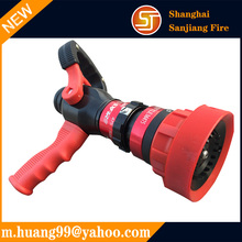 fire fighting nozzle in equipment