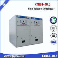 Shaanxi XG KYN61-40.5 armoured movable AC power distribution switchgear