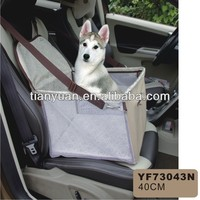 Pet products wholesale car dog bed( car bed for dog )