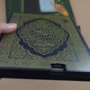 7inch Quad Core Muslim Quran Tablet