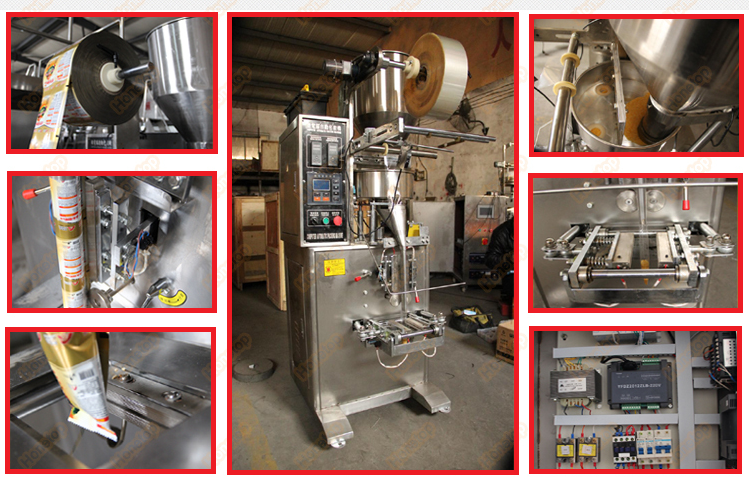 Peanuts Vertical Filling Forming Packing Machine HT-280GT-A
