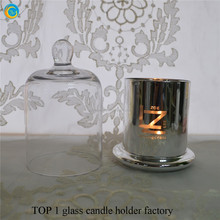 Bell shaped tealight/glass candle holder/jar