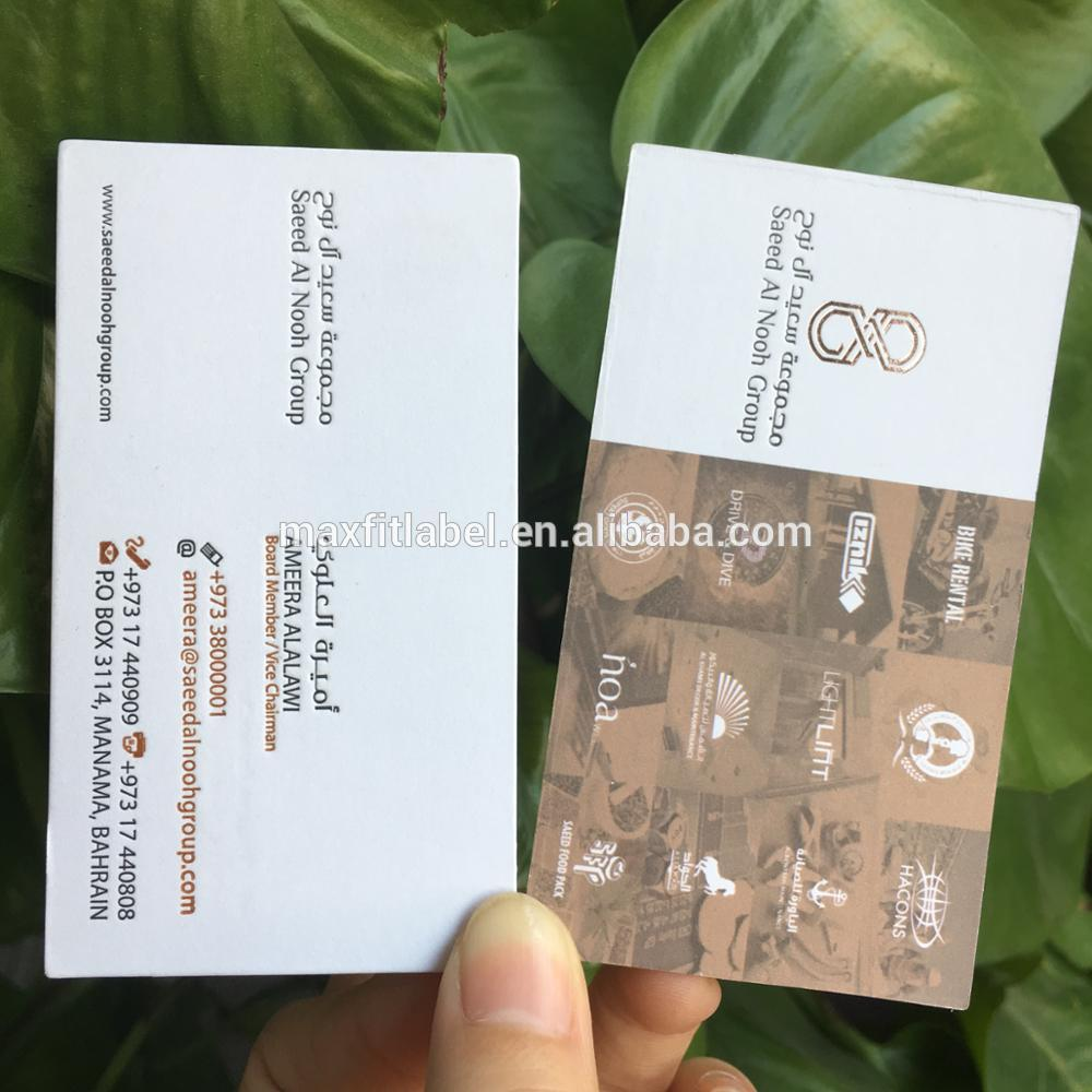 Custom High Quality Stamping Foil Business Cards with Colorful Edge