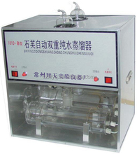 1810-B Quartz Double water distiller