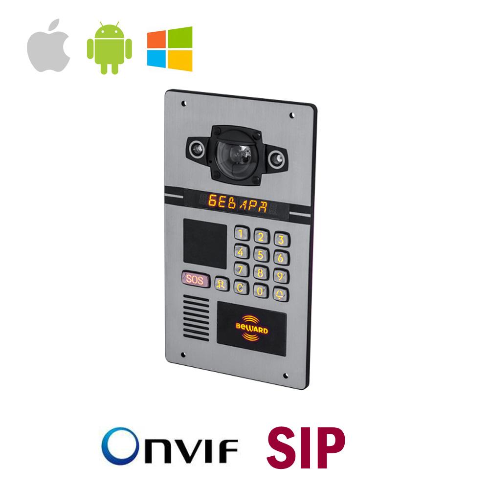 Beward 13mp Multi Apartment Sip Door Station Door Entry System With