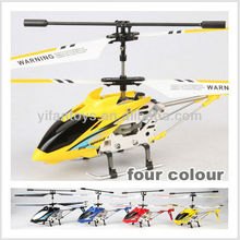 3 CH Alloy Series Rc Helicopter with Gyro Cheap RC helicopter for sale