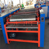 Plastic Bag Printing Machine Plastic Bag
