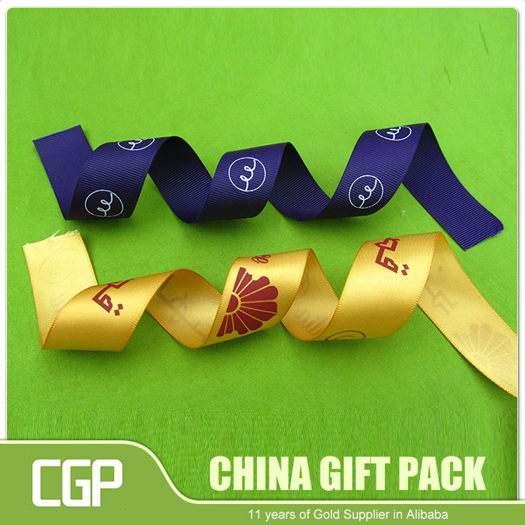 Customized colorful ribbon for gift packing decoration