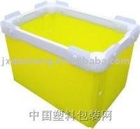 Yellow PP Plastic Corrugated Tool Box