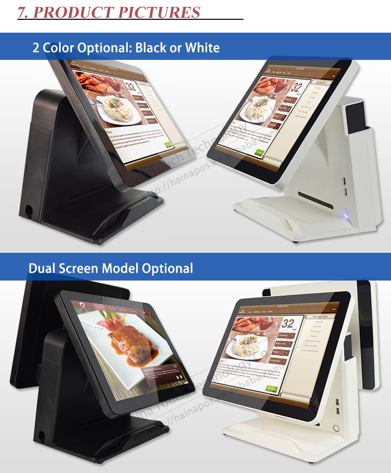 Haina Touch 15 inch Touch Screen Portable POS Machine For Supermarket