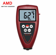 DC-411A Zinc Coating Thickness Gauge , Zinc Coating Thickness Measurement