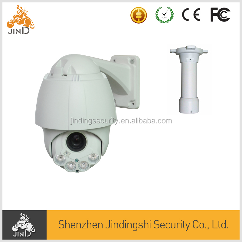 2014 newest 50M IR distance 4inch mini 12X Samsung Zoom PTZ camera
