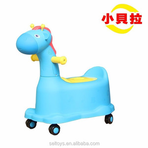 hot sale portable inflatable baby potty for kis to seat