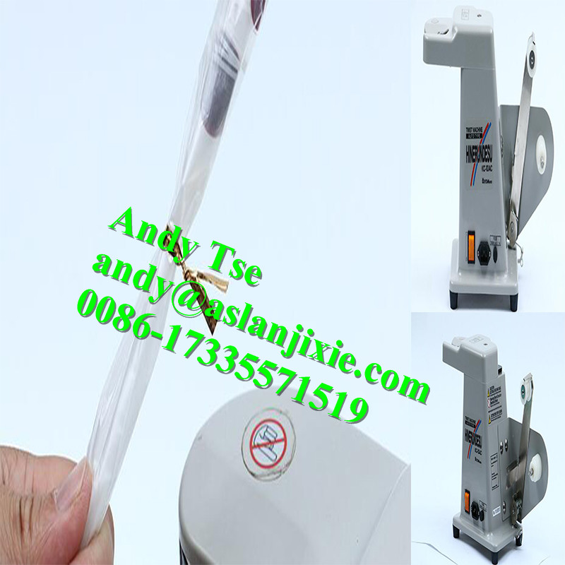 Factory direct sale ,Adjustable automatic spreader ,Plastic bags are pierced