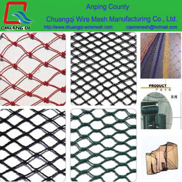 Types of nylon monofilament fishing nets with low price for Types of fishing nets