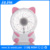 Security Cute cat style Fan Mini Portable Handheld Fan USB Rechargeable Personal Fan for Travel, Home, and Office