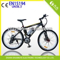 "26"" alloy 21 speed used mountain electric bikes A6"