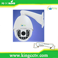 Full HD 1080P High Speed Dome Camera 18X Zoom Auto Focus PTZ Camera Network Camera PTZ