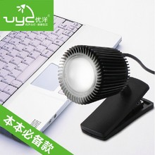 Cheap price wholesale USB led clip light mini dimmable led spot light