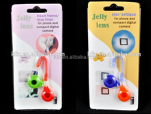 Jelly Lens with Keychain Full Set for Cell Phone Digital Camera