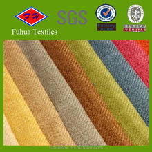 Upholstery fabric for sofa / Waterproof fabric outdoor cushion cover/Washed linen fabric