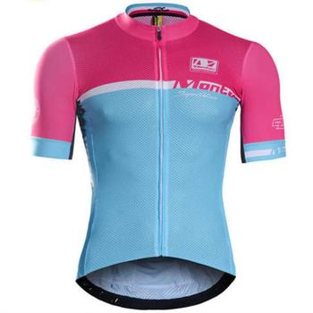 2016 Mens Cycling Candy floss Custom Jersey