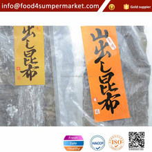 Seaweeds dashi konbu dried kelp for soup in 1kg pack