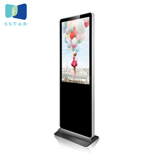 43''-65'' Floor Standing lcd screen for <strong>advertising</strong>