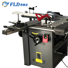 Top Quality Furniture WoodWorking Machine Sliding Table Panel Saw for Sale