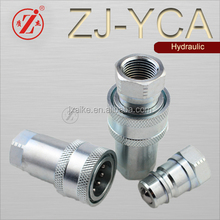 ZJ-YCA ball type plug and socket hydraulic quick release coupling