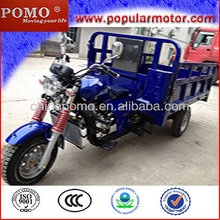 2016 Hot New Water Cool Chinese Cheap Popular Cargo 250CC Three Weel Motorcycle For Sale