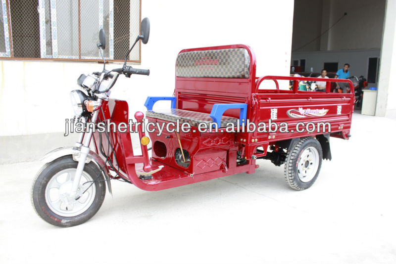 2014 portable motor tricycle lifan engine