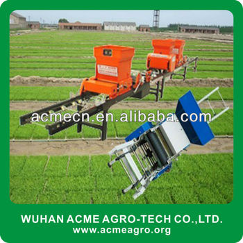 Effect drawing of Automatic Rice Nursery Sowing Machine