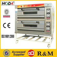 Commercial cake oven/pie baking oven