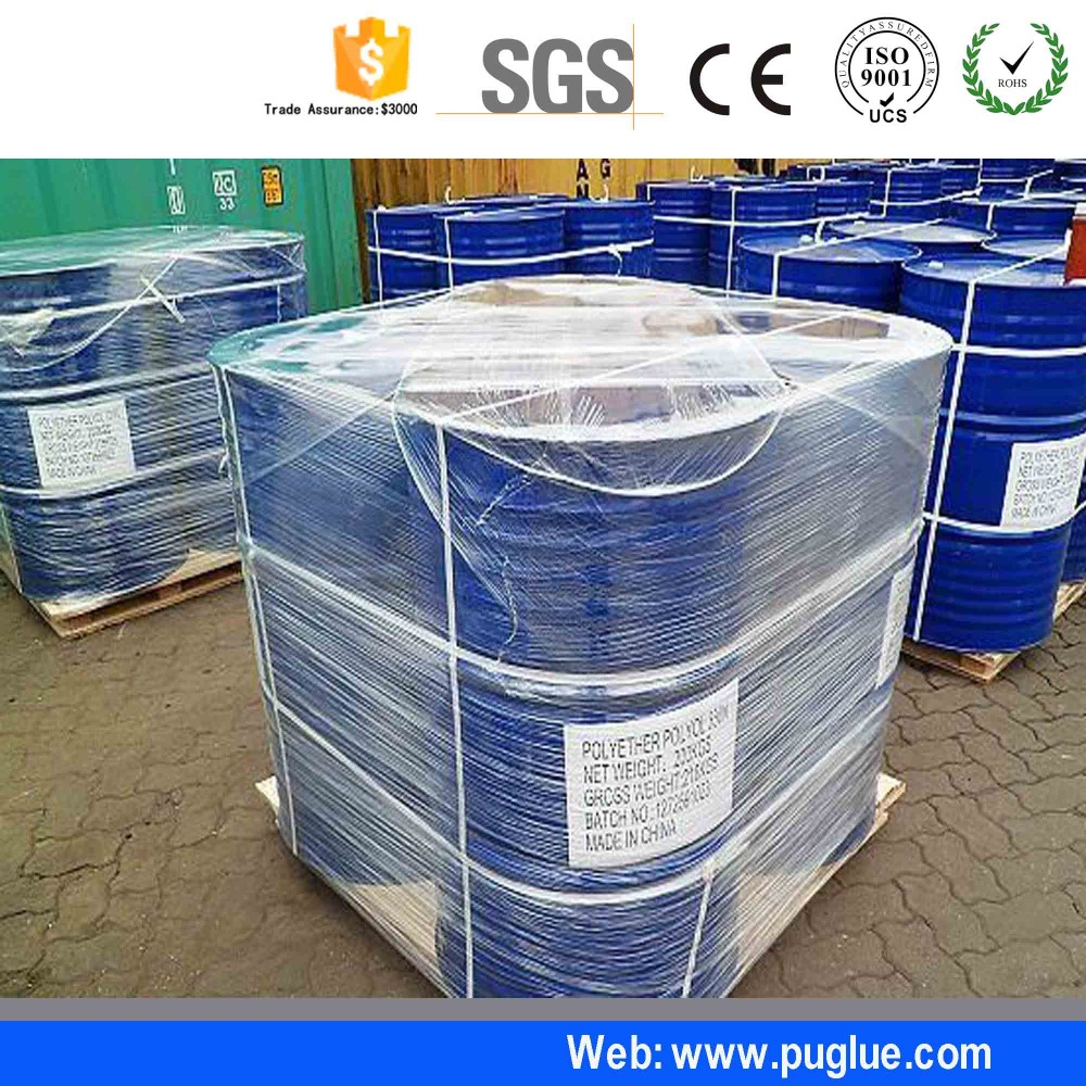 Polyol Isocynate PU Rigid Foam Polyurethane Raw Material for Refrigerator