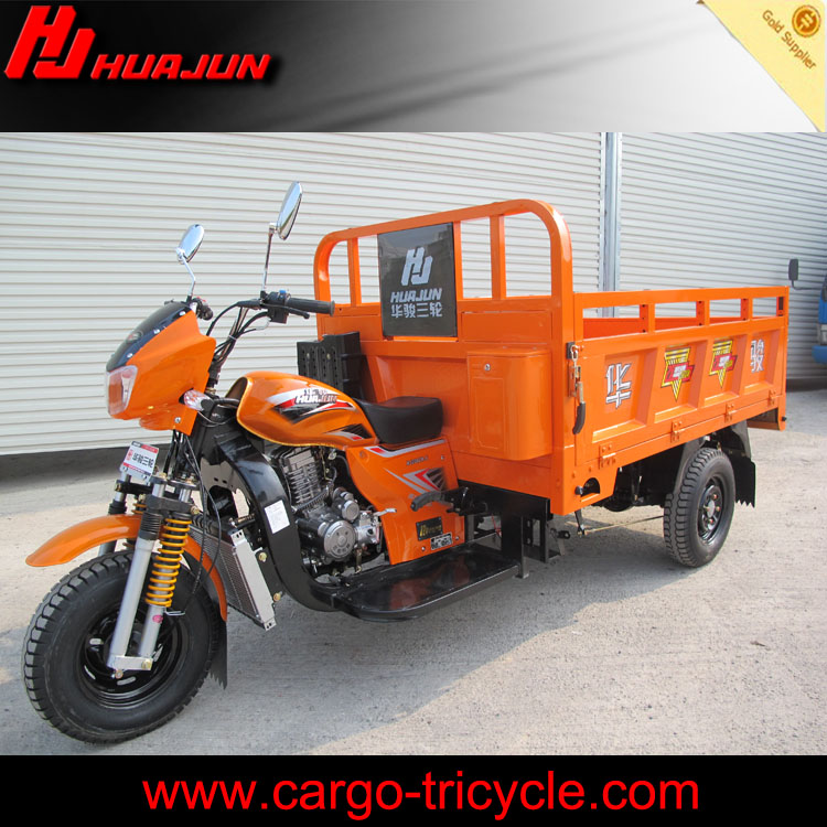 3 wheel motor tricycle/3 wheel motorcycle price/200cc scooter trike