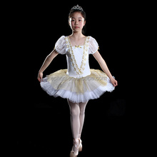 Ephod 2014 classical ballet tutu dance costumes child/kid dance costume EPBL-002