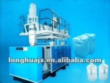 automatic extrusion blowing molding machines