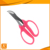 "6.7"" LFGB high quality stainless steel curved blade garden scissors"