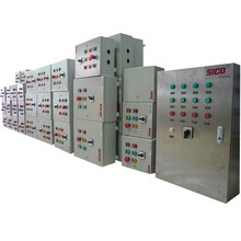 SICO distribution box/electrical control panel