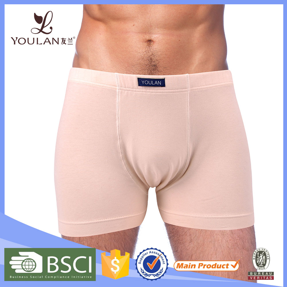 Customized LOGO Noble and Elegant Blue Polyester Men Underwear Boys Underwear Sexe Man Hot