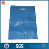 food grade zip close plastic merchandise bags polythene bag for coffee bag