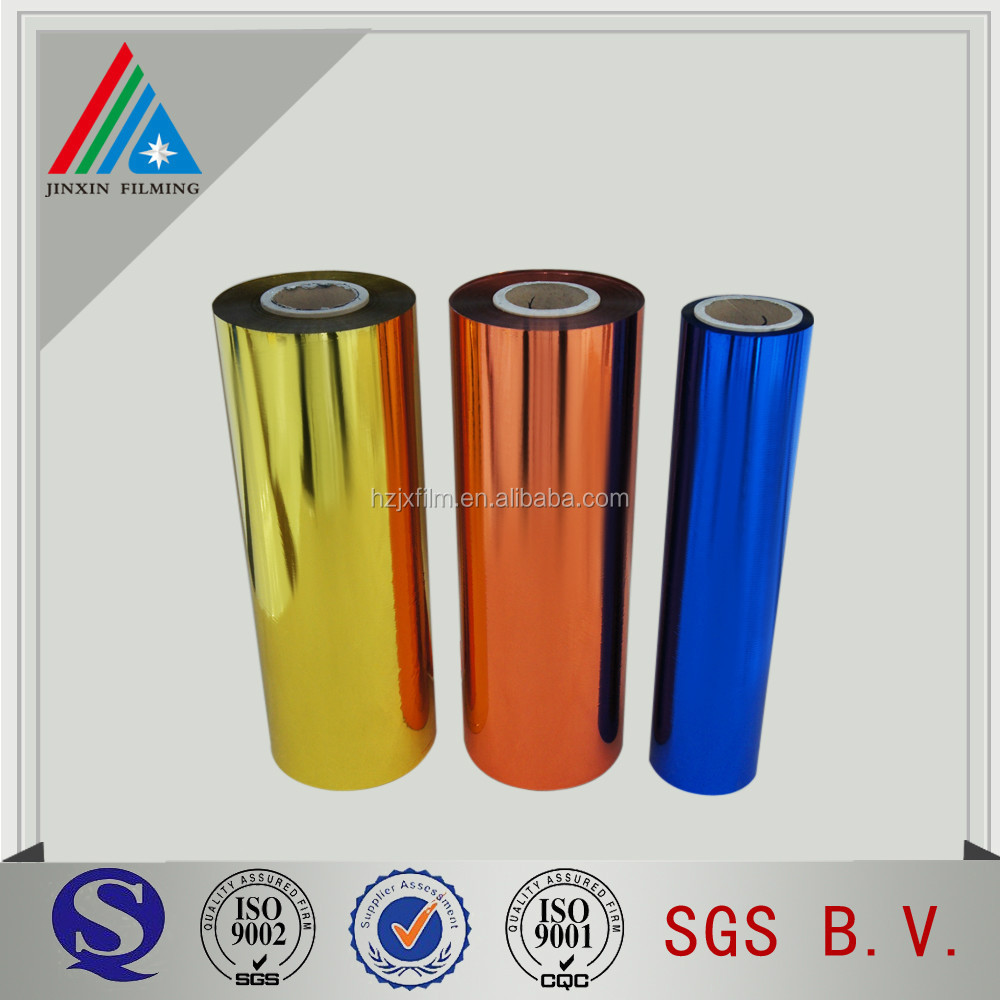 Metallized PET Colored Plastic Film